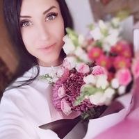 Alina Gureeva