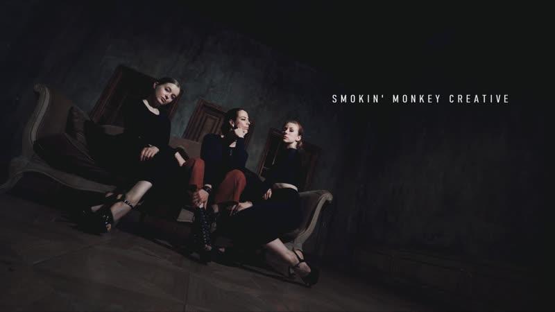 Smokin' Monkey Creative: Я choreography by Katerina Vesna Loginova