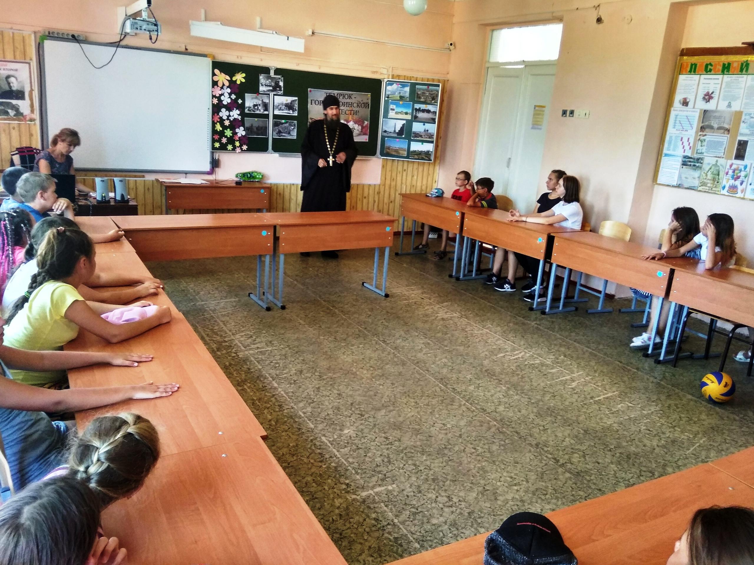 Кинолекторий, посвященный Дню семьи, любви и верности, в летнем лагере при СОШ№11 ст. Запорожской