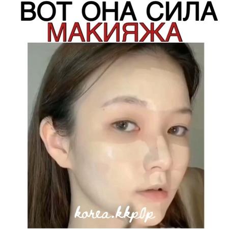 """💉𝙬𝙤𝙧𝙡𝙙 𝙠-𝙥𝙤𝙥💘 on Instagram: """"так то прикольно получилось😻"""""""