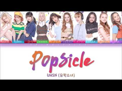 UHSN (유학소녀) - POPSICLE (팝시클) (HAN/ROM/ENG) COLOR CODED