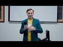 анализ фильма Хичкока Завороженный (В.Корнев, Д.Ольшанский)