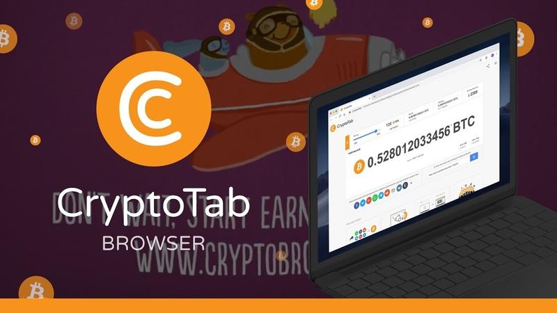 CryptoTab Browser - Ganhe Bitcoins enquanto usa o navegador!