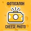 Фотосалон Cheese Photo | Ярославль