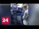 В Петербурге полицейских задержали за взятку Россия 24