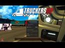 СТРИМ ПО ETS 2 | Euro Truck Simulator 2 | Едем в дороге под радио с чатиком