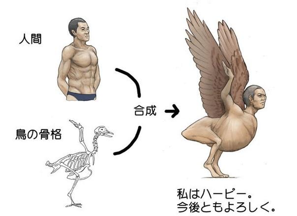 Как бы выглядели люди, если бы наши скелеты были бы как у животных Как бы выглядел человек с панцирем черепахи или с ногами фламинго Такие фантазии оживают в руках японского художника Сатоши