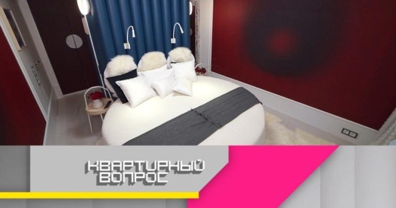 Спальня для молодых в стиле скульптур Аниша Капура