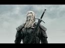 Ведьмак 1 сезон — Русский трейлер от Grundy Sound