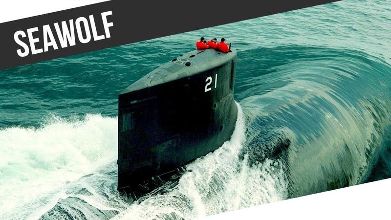 Сначала то - испугался.... ого ведь че?«Морские волки» США, которых боятся русские