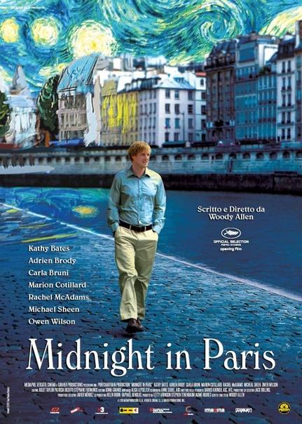 «Полночь в Париже» 2011, фэнтези, мелодрама (США, Испания) Режиссёр: Вуди АлленМолодой писатель, мечтающий оказаться в Париже 1920-х, приезжает со своей возлюбенной в этот город и прогуливаясь