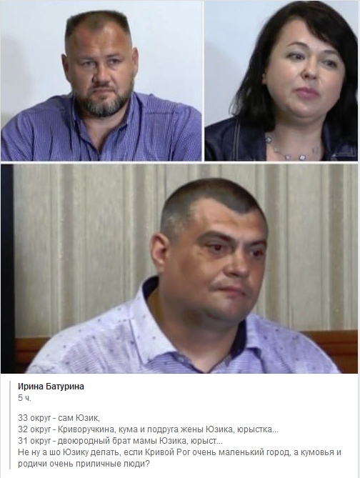 """Центризбирком снял с выборов двух кандидатов от """"Голоса"""" - Цензор.НЕТ 6346"""