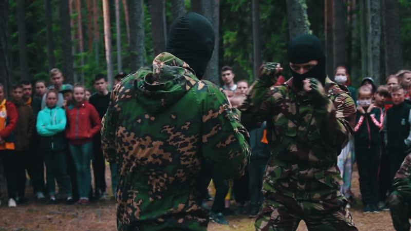 Военно-патриотическая игра Зарница в ДОЛ Строитель