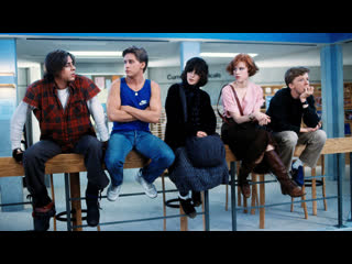 Karla devito - we are not alone / the breakfast club / 1985