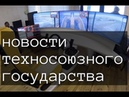 БелАЗ-беспилотник и промышленные технологии на 5 миллиардов