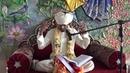 Матхура Бихари Шримад Бхагаватам День шестой , часть 2 от 13 07 19