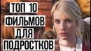 Новые Зарубежные Фильмы 1978 года списком смотреть или скачать на русском