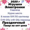 Ольга Белаоусова
