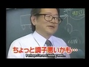 Impossible Japanese Puzzle Solved After 10 Years