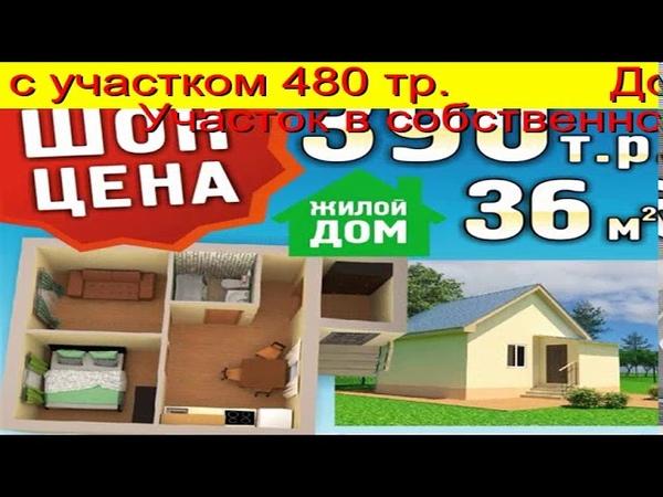 Купить Продать Недвижимость Тюмень