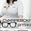 Valeria Sukhanova
