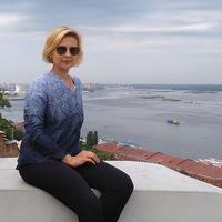 Ольга Амоскина