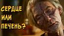 Бессмертный потрошитель Бентон из сериала Сверхъестественное прошлое, способности, слабости