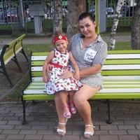 Людмила Куракина