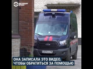 Обращение уроженки Карачаево-Черкесии из-за вспышки COVID-19
