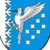 Администрация Волжского муниципального района
