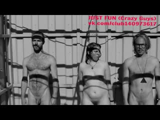 Festival-goers nude promo denmark shower striptease стриптиз член хуй голый boobs pussy cock penis