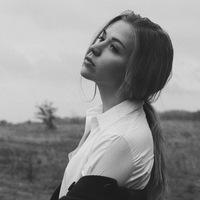 Алёна Русова