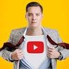 YouTube-канал под ключ
