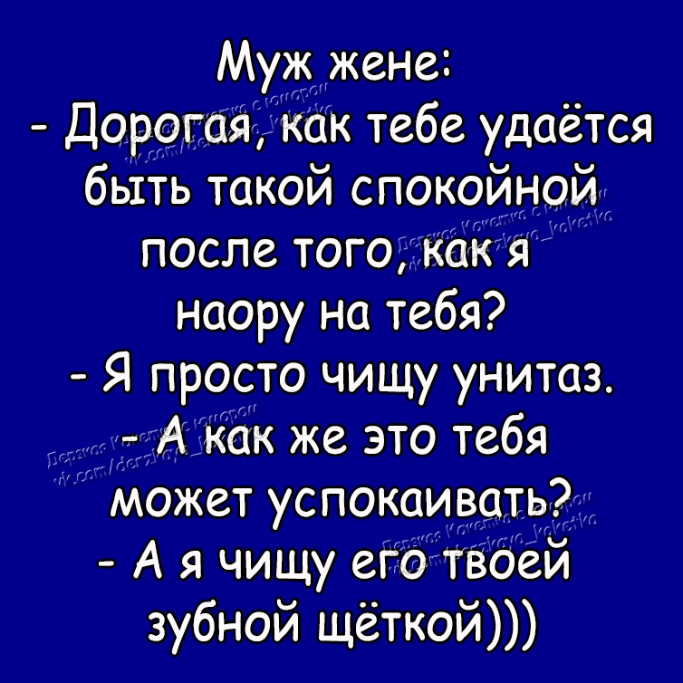 Надо взять на заметку))