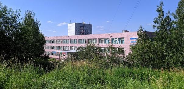Усть-Илимск. Школа №13