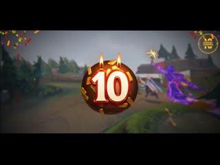 10 дней подарков в league of legends! | league of legends