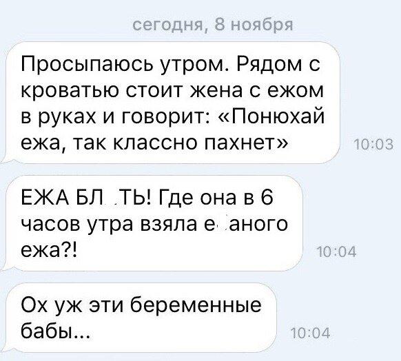 Любимый !...C дoбpым yтpoм. )))