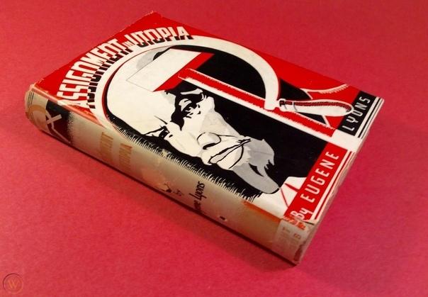 Джордж Оруэлл - рецензия на книгу Юджина Лайонса «Командировка в утопию» (1937) Чтобы понять всю меру нашей неосведомленности относительно того, что на самом деле происходит в СССР, попробуем