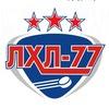 Московская любительская хоккейная лига ЛХЛ-77