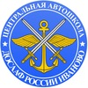 Центральная Автошкола  ДОСААФ | Иваново