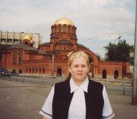 Ирина Вшивкова, 5 мая 1980, Новосибирск, id36680891