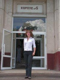 Светлана Мудрецова, 10 января 1981, Саратов, id38661005
