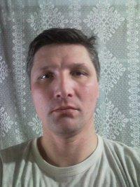 Эдуард Ерёмин, 14 февраля , Сурское, id71730104