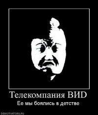 Валентин Τроненко, 14 декабря , Луганск, id76586566