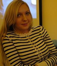 Винигер Елена (Сафронова)
