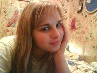 Катерина Харлова, 24 сентября 1986, Архангельск, id3829592