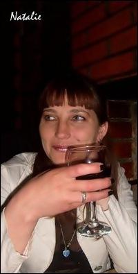 Натали Корявина, 30 января , Ишимбай, id30862783