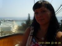 Марина Сергеева, 16 июня , Киржач, id109609584