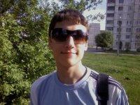 Шурик Неустроев, 29 марта 1991, Харьков, id20813876