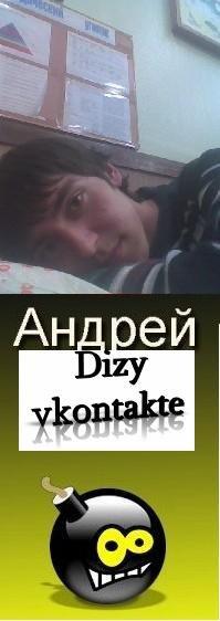 Андрюша Жюжа, 21 сентября 1991, Речица, id22937083